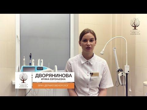 Врач дерматовенеролог, трихолог Клиники профессора Юцковской
