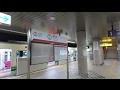 【仙台市交通局】仙台市地下鉄南北線 泉中央駅 接近・発車放送