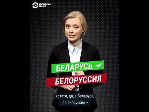 Почему в Беларуси не говорят на родном языке?
