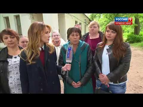 Жители города Струнино рассказали президенту о состоянии местной больницы