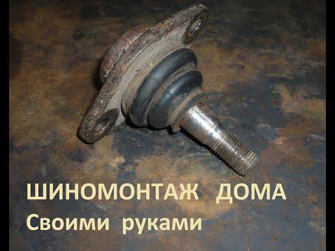 Шиномонтаж своими руками. The Tire Itself. Homemade.