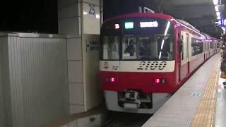 京急2165編成 快特羽田空港行1A 京急蒲田発車