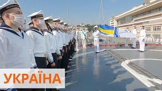 День военно морских сил Украины 2020