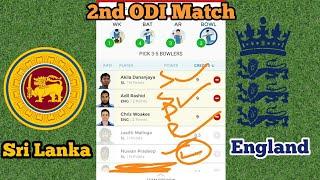 SL vs ENG 2nd ODI Match Dream 11 | Sri Lanka vs England dream 11
