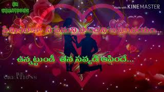 Preminchaka ni premani pondhani aa hrudayam love song whatsapp status video RK Creations love songs
