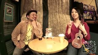 【ON-Luck!(オンラク)】 ON-Luck!(オンラク) 特別編 ON-Luck的Vol,1~10...