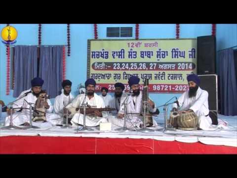 Sant Baba Sucha Singh ji - 12th Barsi (2014) : Students of Jawaddi Taksal : Bhai Gurjit Singh ji