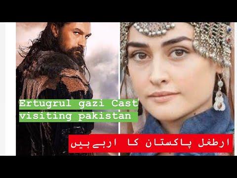 Download Eurtugrul Gazi Coming to pakistan || Eurtugrul visiting Pakistan