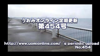 Repeat youtube video 新舞子マリンパーク釣り施設(愛知県)で水中探訪(2015/2)【水中動画の定期更新No.454】