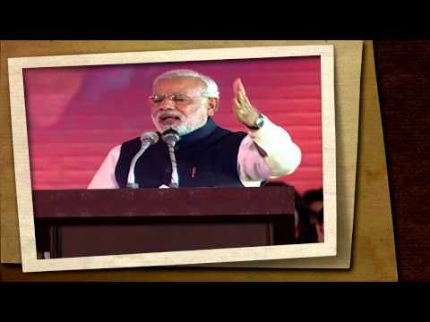 Shri Narendra Modi on Gujarat Empowering Youth Employment leader of the Nation