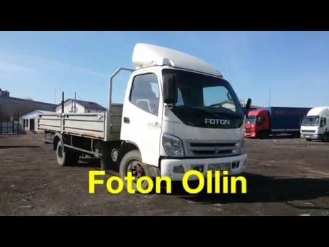 Книга по ремонту автомобиля Фотон Оллин (Foton Ollin)из YouTube · Длительность: 2 мин
