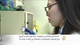 العلاج المناعي الموجه أسلوب جديد لعلاج السرطان