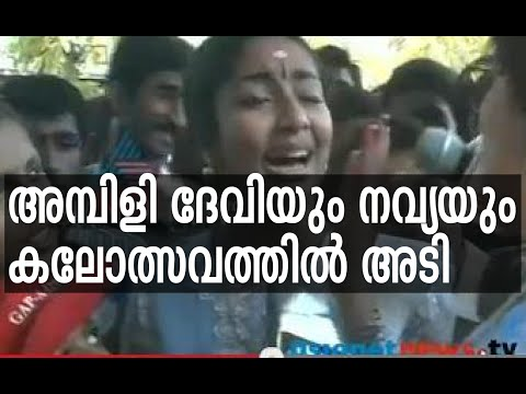 Navya Nair Vs Ambili Devi controversy in Kerala School Kalolsavam 2001 : Asianet News Archives