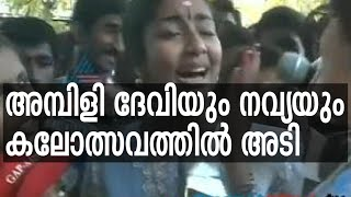 Repeat youtube video Navya Nair Vs Ambili Devi controversy in Kerala School Kalolsavam 2001 : Asianet News Archives