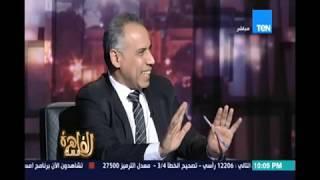 مساء القاهرة | ماذا يريد الاتحاد الاوروبي من مصر - 12 مارس
