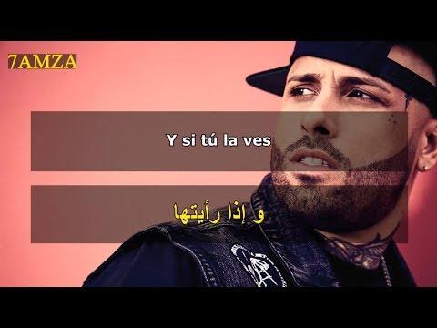 Nicky Jam - Si Tú La Ves ft Wisin مترجمة عربي