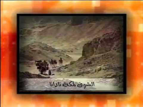 Ya Makkah - short