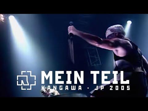 Rammstein  Mein Teil Kangawa 2005