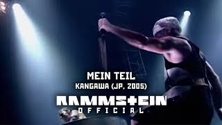 Watch Rammstein Mein Teil video