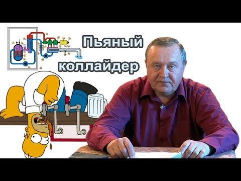 Валерий барановский член секретариата