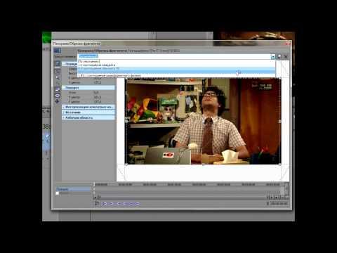 Sony Vegas Pro 10.0 (rus) - Сохранение FUll HD