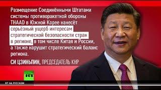 Глобальное похолодание: как меняются отношения между Китаем и США