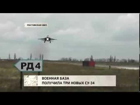 Su-34 In The 2th AGp 6972th AFB (Morozovsk)