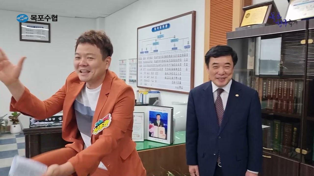 목포수협경매행사!목포항구축제(김청룡조합장)