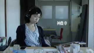 『ゆれもせで』 2012年/ビデオ/20分/カラー 監督・編集:川原康臣/...