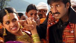 Movie: ontari, cast: gopichand, bhavana, ali, sunil, ashish vidyarthi, sayaji shinde director: b v ramana, music: mani sharma, producer: pokuri babu rao, rel...