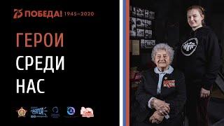 Герои среди нас | Колтакова Мария Денисовна