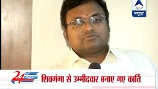 Congress fields P Chidambaram's son Karti  to contest from Shivganga