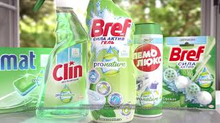 #pronature – больше, чем просто чистота!