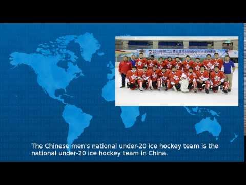 Wikipedia -  China Men S National Junior Ice Hockey Team