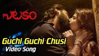 Natakam Movie Full Video Songs - Guchi Guchi Chusi Full Video Song - Ashish Gandhi, Ashima Nerwal
