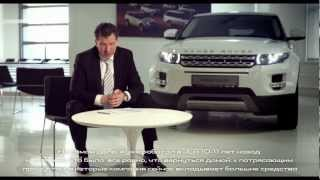 Jaguar Land Rover CEO - Frank Wittemann. interview questions