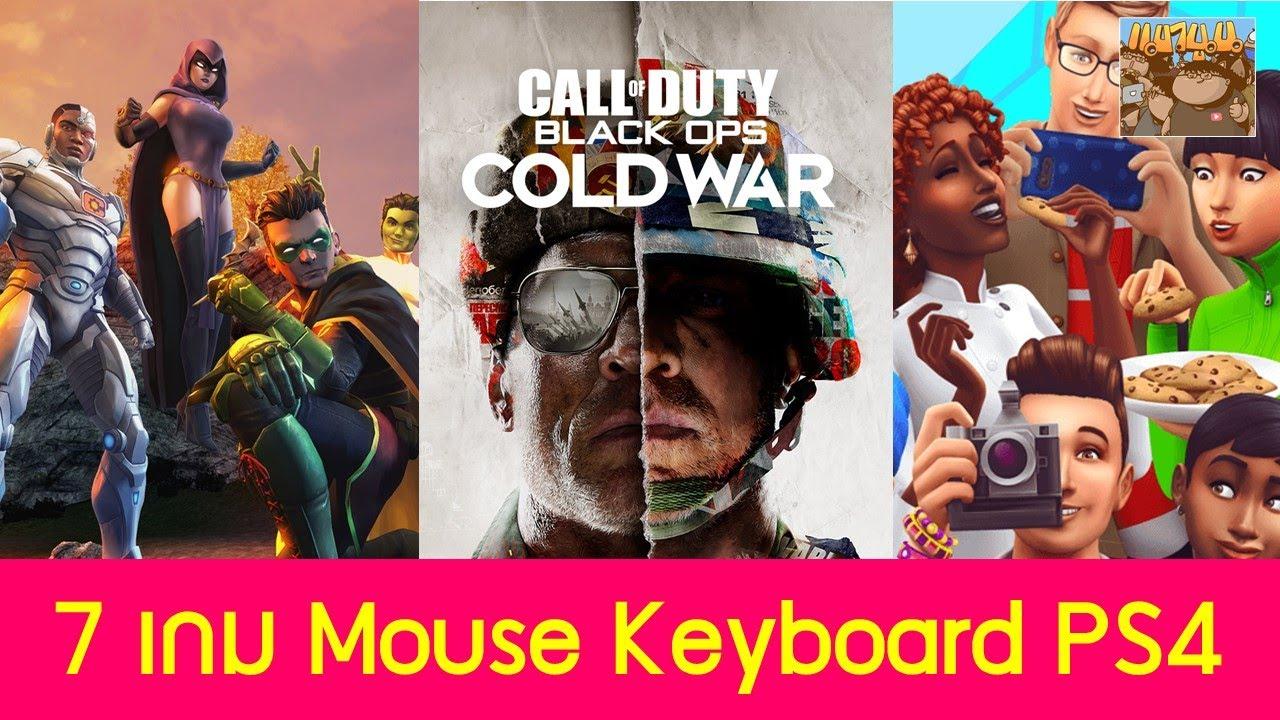 7 เกม PS4 ที่รองรับ Mouse และ Keyboard