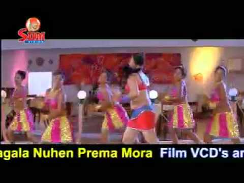ORIYA FILM SONG NARAMA NARAMA NIALI CHH.mp4 BY LIPUN KUMAR