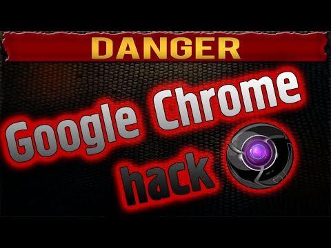 Google Chrome скрипт