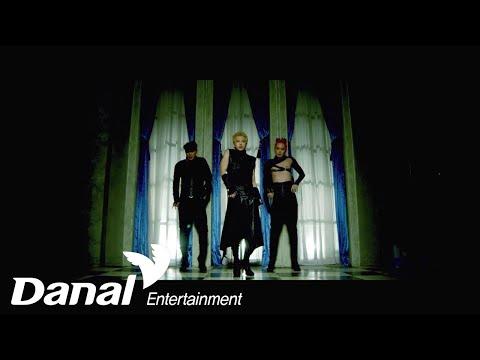 MV | N.O.M - I can't Wait | 3rd Digital Single ' I can't wait '