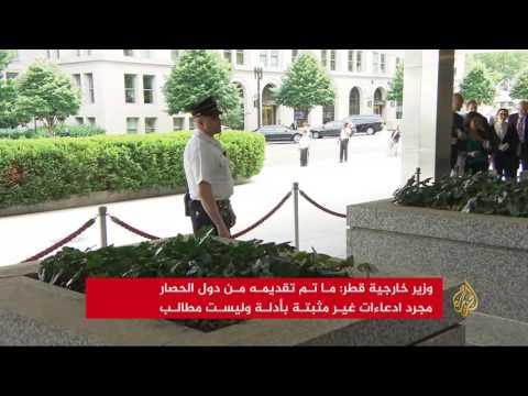 قطر تصف المطالب بالادعاءات وواشنطن تدعو للتفاوض  - نشر قبل 1 ساعة