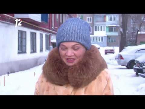 Омск: Час новостей от 15 января 2020 года (14:00). Новости