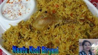 Natu Kodi Biryani Recipe with Coconut Milk | Country Chicken Biryani | My Grandma's Chicken Recipe