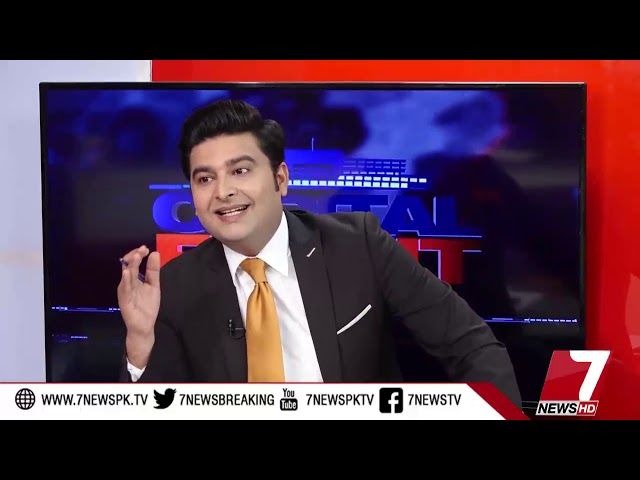 Captial Front 22  November 2018 |7News|