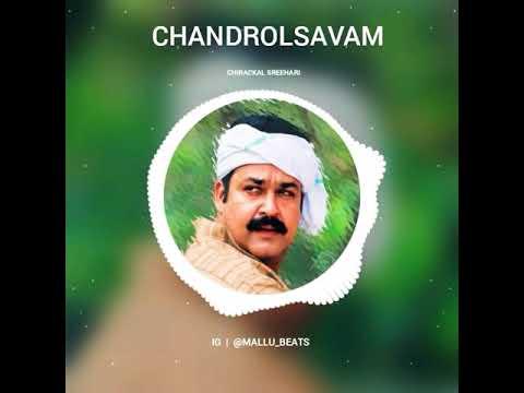 CHANDROLSAVAM Ringtone. The great actor Mohanlal.😍