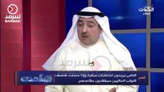 """جمال العمر: لم اشارك في قانون """"العزل السياسي"""" ومن غير المقبول منع أحد من المشاركة السياسية"""
