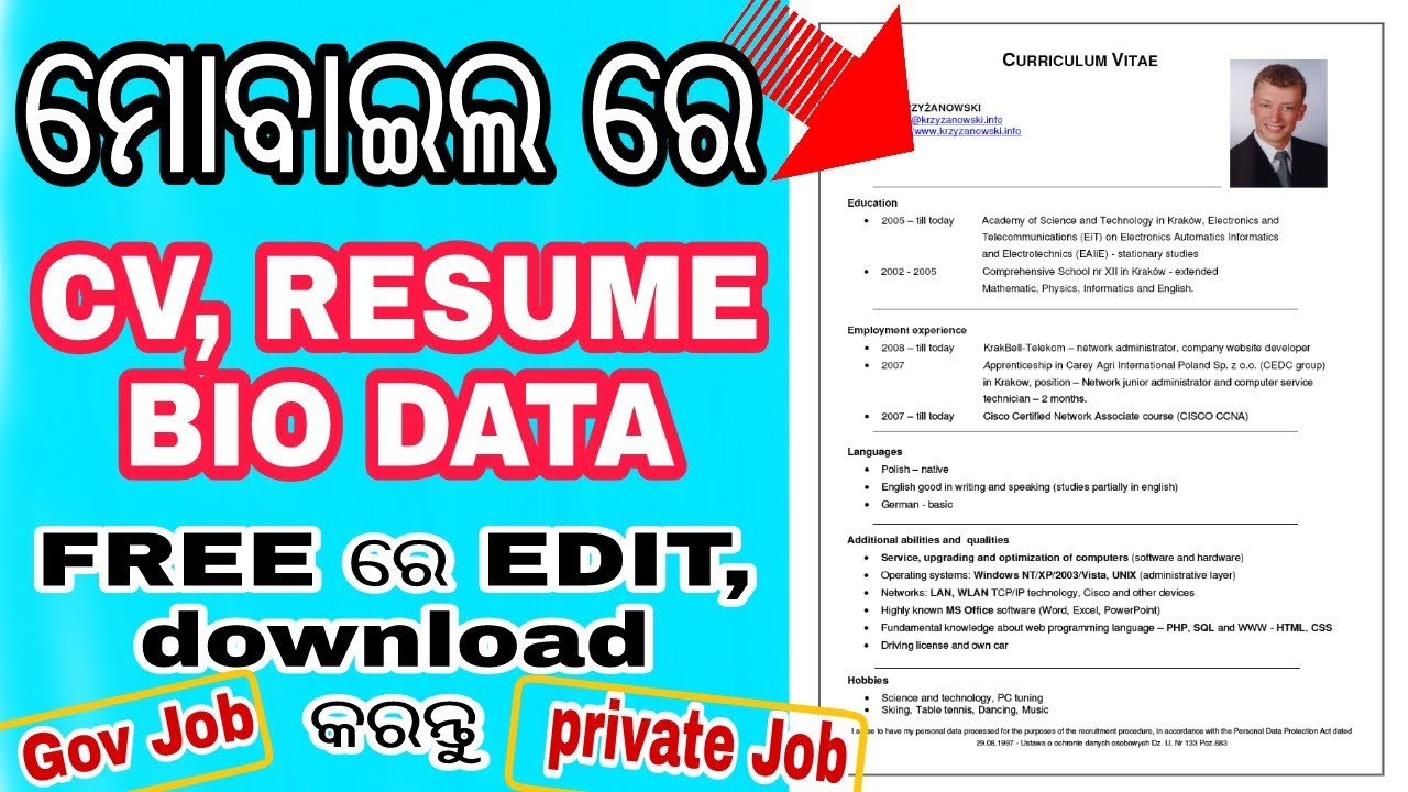 Odiahow To Make Cv Resume Biodata On Android For Jobs And What