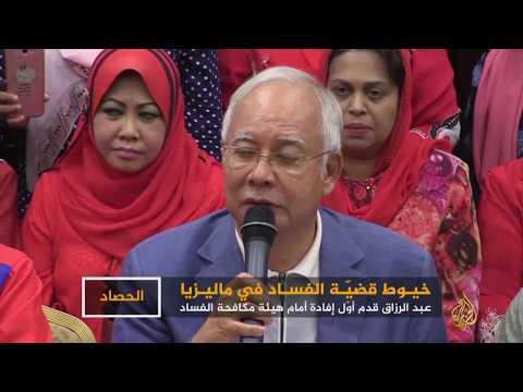 فضيحة الفساد في ماليزيا.. أصابع السعودية والإمارات  - نشر قبل 13 دقيقة