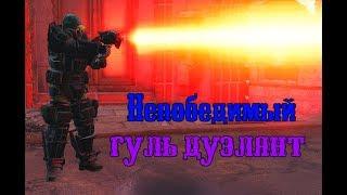 Fallout 4 - имба билд через перк гуль
