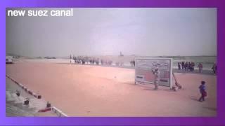 قناة : أرشيف قناة السويس الجديدة : وفود شعبية فى زيارة للقناة 10مارس 2015
